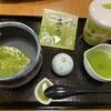 おさだ苑本店 - 料理写真:抹茶のアフォガード