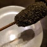 源MOTO - 黒毛和牛 竹炭の衣