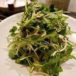 源MOTO - 干し豆腐とパクチーの冷菜