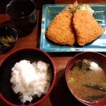 しま田 - アジフライ定食