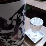 漢方和牛とかき小屋 四喜 -
