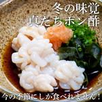 居酒屋 山の猿 - 料理写真: