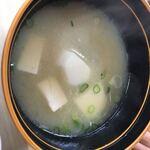ふる里 - カツ丼に付いてくるお味噌汁