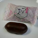 紋蔵庵 - 料理写真:つばさかりん