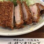 サンオリーブ - サービスロースカツ定食1,000円税抜