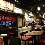 名古屋名物 名古屋丸八食堂 -