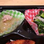 鎌倉バニー - 冬瓜のそぼろ餡、小松菜ともやしのナムル