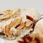 キャラメルナッツアイス