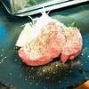 焼肉食堂 リキ太郎 - 料理写真:極厚切り上牛タン 2枚 2400円