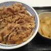 吉野家 - 料理写真:牛丼大盛り・ねぎだく