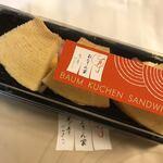 Cafeねんりん家 - バームクーヘンサンドイッチ