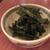 蕎麦 たじま - 料理写真:「春菊の胡麻和え」