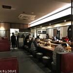 横濱家 -