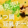 KUSHIYAKIsora  - メイン写真:
