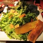 Nappajushi - シンプルなグリーンサラダ