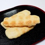寺子屋本舗 - 寺子屋せんべいチーズ味