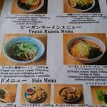 Stripe Noodles -