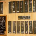京のSAKESORA - 内観写真:クラフトビールのラインナップ(次々変更)