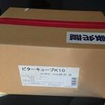 Kagetsudouautoretto - ビターチョコレート。10キログラムで500円