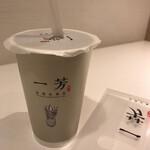一芳 - 龍眼ナツメ茶 ‥594円(タピオカ追加)