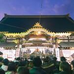 123203261 - 惣宗寺