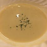 ビストロ ボナぺティ - 安納芋のスープ