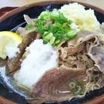 123218881 - 肉ぶっかけ・冷(小) 560円
