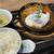 YAKINIKU A FIVE 徳 - 石焼煮込みハンバーグ定食