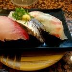 回転鮨 錦 - 鮮魚づくし 320円+税