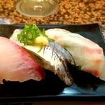 回転鮨 錦 - 鮮魚づくし(活じめはまち・あじ・活じめ鯛)320円+税