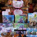 123219699 - ごちうさ、まどマギ、ミクさん等のキャラクター商品も取り扱っています。