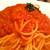 メゾンブランシュ - トマトとモッツァレラチーズのパスタ