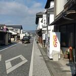 日田まぶし千屋 - 閑散としてて哀愁すら漂う雰囲気です。嫌いやなかですばい