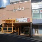 グータン - 店舗