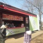 オープンカフェ Common -