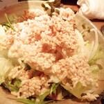 蕪家 - 海老のおこげのサラダ