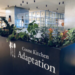 Cosme Kitchen Adaptation - 開放的でオープンエアな空間☆彡