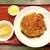 雁川 - 天津丼(850円)