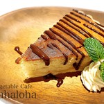 Vegetable Cafe Mahaloha -