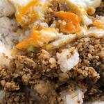 アジアご飯とお酒のお店 Shapla 神田店 - ガパオライスのアップ