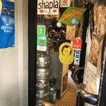 アジアご飯とお酒のお店 Shapla 神田店 - 2階のお店の入口