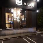 123239002 - 青山駅から知多半島道路半田ICへ向かって岩本町の交差点を右へ行った先の右手
