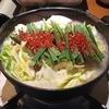 Washokusato - 料理写真: