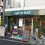 カフェ・ド・オーク -