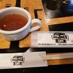 ハマー カフェ -