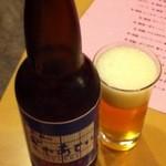 12325513 - 地ビール
