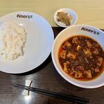 アイニーズ - 麻婆豆腐セット