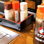 お好み焼柳川 - 料理写真:調味料