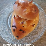 123261975 - 親子ハリネズミクリームパン