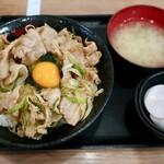 伝説のすた丼屋 - すた丼並(630円)